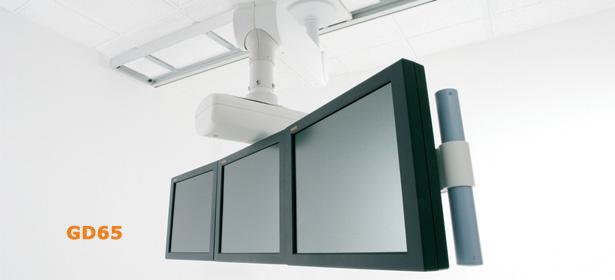Підвісна моніторна система