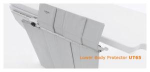 Рентген захист нижньої частини тіла